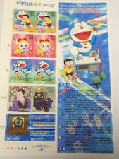 JAPAN DORAEMON Stamps x 10 Never Used Free Shipping No.2