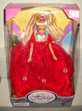 #6726 RARE National Wholesale Liquidators Holiday Fashion Doll in Red Dress