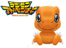 Digimon 4'' Agumon Plush Prize NEW