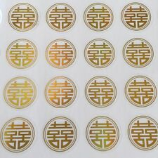 90-Gold Double Happiness Wedding Invitation Envelope Stickers Seals-Round Shape