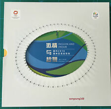 China 2016-20 Album Games of the XXXI Olympiad Rio 2016 stamps Olympic