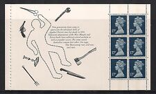 1991 GB QEII ROYAL MAIL EX DX12 PRESTIGE BOOKLET PANE AGATHA CHRISTIE SG X1008L