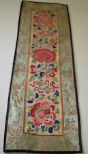 VINTAGE ANTIQUE CHINESE HAND EMBROIDERED SILK PANEL W/ FORBIDDEN STITCH SS528
