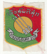 Wartime Laotian (Laos) 209nd Volunteer Battalion Patch / Insignia