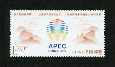 CHINA 2014-26 The 22nd APEC Economic Leaders' Meeting stamp MNH