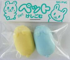 Dream Animals: Pair of Cute Yellow Blue Mini Pig Pencil Top Japanese Eraser