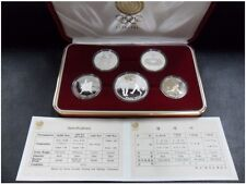 1988 Korea Seoul Olympic Games Commemorative 5 coins Proof Set / 2nd Issue(1987