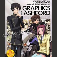 "Character Book CODE GEASS ""Graphics Ashford"" Anime-Manga Artbook CLAMP 2007"