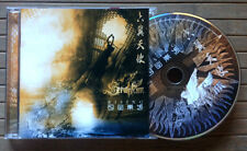 SERAPHIM / RISING - CD (printed in Taiwan 2007)