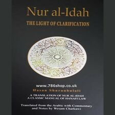 Nur al idah _THE LIGHT OF CLARIFICATION _islamic Book _