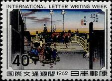 JAPAN - GIAPPONE - 1962 - Settimana internazionale della lettera scritta