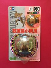 Tomy Auldey Pokemon #38 Kabutops Figure With Dome Fossil NIP 1998