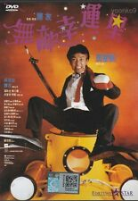 When Fortune Smiles (1990) English Sub _ DVD Movie _ Stephen Chow , Sandra Ng