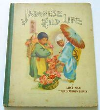 1905 JAPANESE CHILD LIFE 8 color plates, stories & verses w/illustrated borders