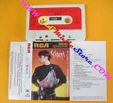 MC SCIALPI Estensioni 1983 italy RCA PK 70165 no cd lp dvd vhs