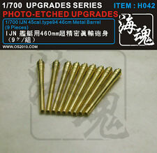 OceanSprite H042 1/700 IJN 45cal.Type94 46cm Matal Barrel (9 Pieces)