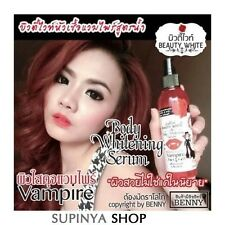 Vampire Beauty White Miracle whitening Serum WHITENING LIGHTENING  120 ml.
