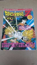 Dragon Ball Z (Tong Li Comics) Volume 13