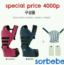 Sorbebe LOLY hipseat carrier blueberry