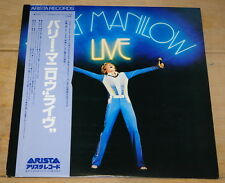 BARRY MANILOW ~ LIVE ~ JAPANESE JAPAN LP 1979 NEAR MINT WITH OBI