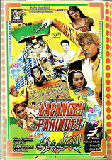 LAFANGEY PARINDEY - COMEDY STAGE DRAMA - DVD - FREE UK POST