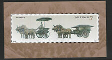 China P R - 1990 Bronze Chariots MS unmounted mint