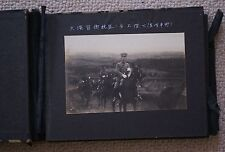 Photo album from Japanese soldier at NCO Training School. 33 photos, interesting