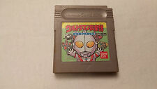 Ultraman Club - Kaijuu o Hakken seyo! for Nintendo Game Boy - Japan Import