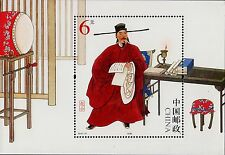 China 2015-16 Lord Bao M/S MNH