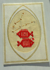 Postcard Handmade UKRAINIAN CROSS STITCH. Zodiac sign: Pisces