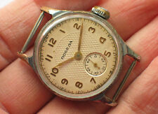 Early soviet POBEDA watch Uncommon hermetic case. Chistopol USSR '1950s VGC+