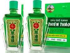 NEW! LOT OF 2 x 12ml Thien Thao Medicated Oil - Dau Gio Xanh 24H SHIP FROM US