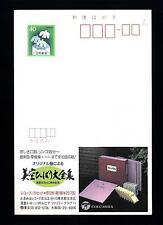 JAPAN - GIAPPONE - Intero post.  - 40 Y - Cartolina Pubblicitaria: COLUMBIA