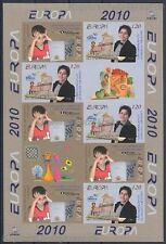 CEPT 2010 libros infantiles-Nagorno Karabaj 65-66 ZD pequeños arcos ungezähnt (4 x ZD) **