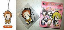 D4 The Seven Deadly Sins Strap Vol.2 Arthur Pendragon Empty MBS Licensed New
