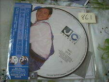 a941981  Jacky Cheung  張學友 Sealed Made in EU 12-inch Picture Disc LP 真情流露 Limited Edition Number 861 *** Error Press ***
