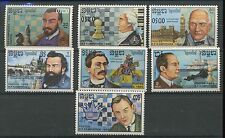 (W0855) CAMBODIA 1986, CHESS, MI 791/97, SET, MNH/UM, SEE SCAN