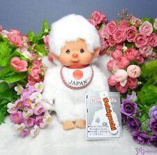 Monchhichi S Size Plush Doll MCC Japan Bib Standard White Boy ~~ NEW ARRIVAL ~~