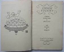 Chinese Cookery, M.P. Lee, 1943 1st ed. Illustrated by Chiang Yee