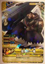 Carte One Piece OnePy Berry Match W Prism Rare PART11 C489-W R