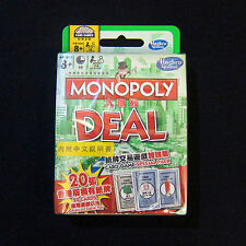 Monopoly Deal Card Game Exclusive 20 New Playing Cards Special Pack HK Edition