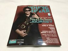 New! YOUNG GUITAR Magazine 2017 Feb Japan Neal Schon Journey w/Download Card