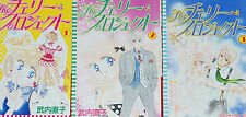 Sailor Moon Cherry Project  manga book Naoko Takeuchi Volumes 1-3 Complete