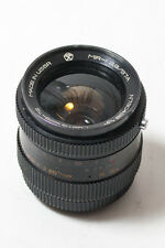 EXTREMELY RARE! Mir-1A 37mm f/2.8 M42 SLR lens. 2.8/37A lens, EXC+