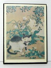 Cat Laminate Picture - Ming Dynasty - Small Frame -Metropolitan Museum of Art
