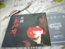 a941981 崔健  一無所有 LP  Mainland Pop Cui Jian Made in Korea
