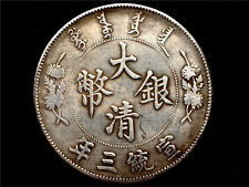 CHINEA FOLK Collection old Carved Tibetan silver qing Xuantong Coin