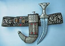 NICE ARAB JAMBIYA KNIFE AND HIS BELT, ISLAMIC DAGGER LARGE
