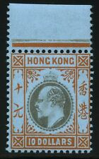 Hongkong 1905 King Edward VII. $10 Wmk Multiple Crown CA Margin ** MNH RARE