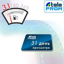 Teleprom TV Abonement für 1 Monat (Ohne Vertragsbindung) более 250 кан. RU/DE 3D